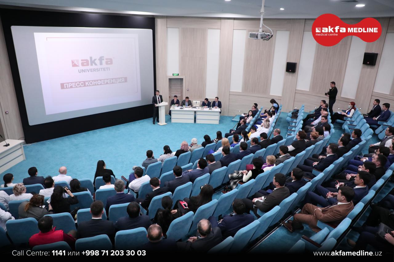 В AKFA Medline состоялась пресс-конференция, посвященная открытию университета